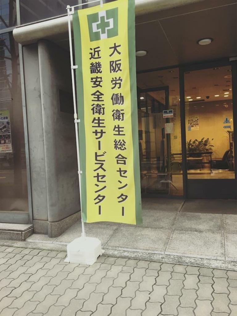 f:id:miyanotakashi:20170403102945j:image