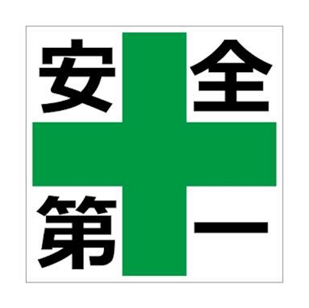 f:id:miyanotakashi:20170403103120j:image