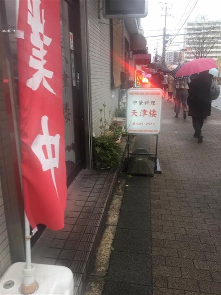 f:id:miyanotakashi:20170403114038j:image
