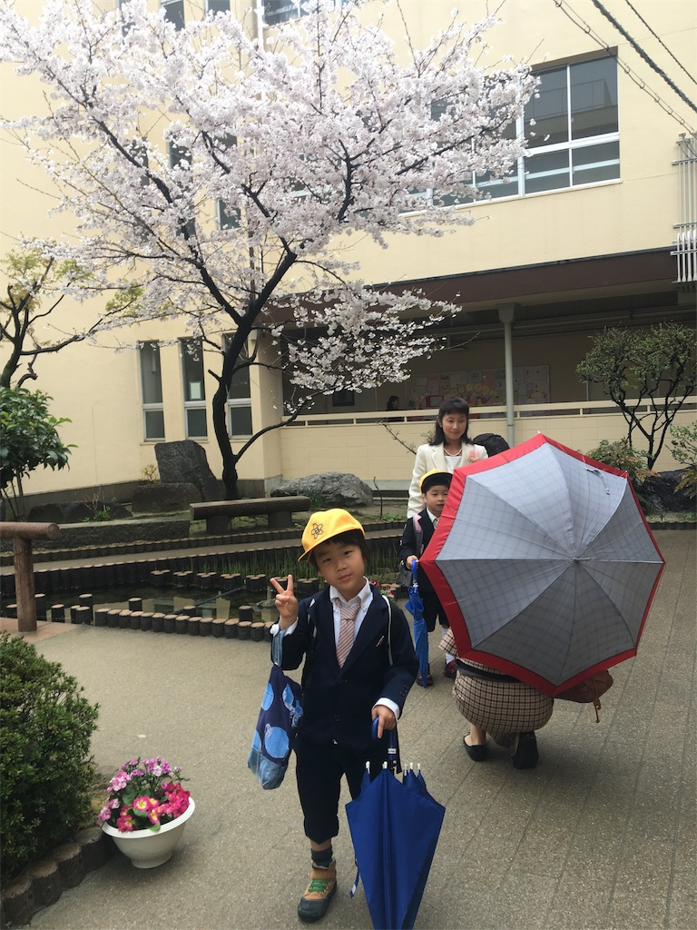 f:id:miyanotakashi:20170407114950j:image