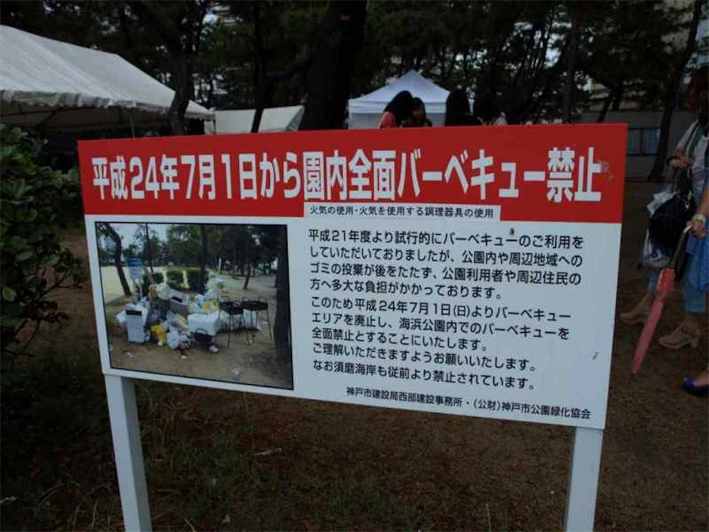 f:id:miyanotakashi:20170413065424j:image