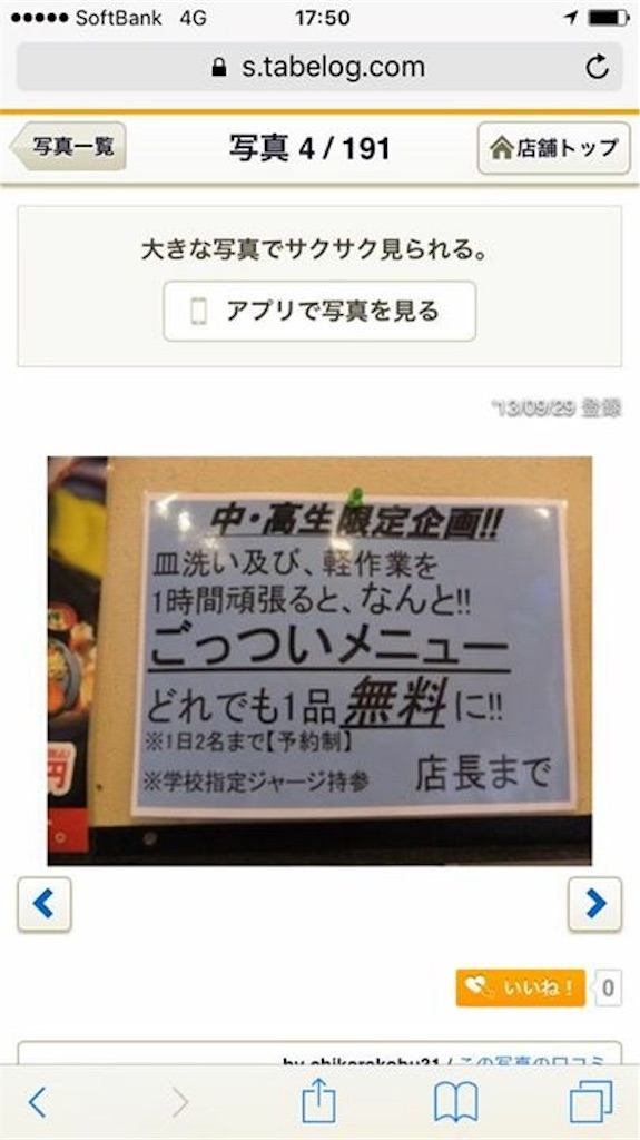 f:id:miyanotakashi:20170529061757j:image