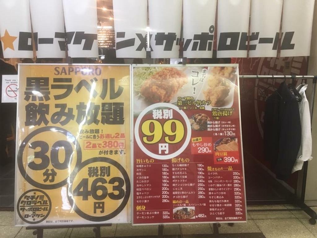 f:id:miyanotakashi:20170529063445j:image