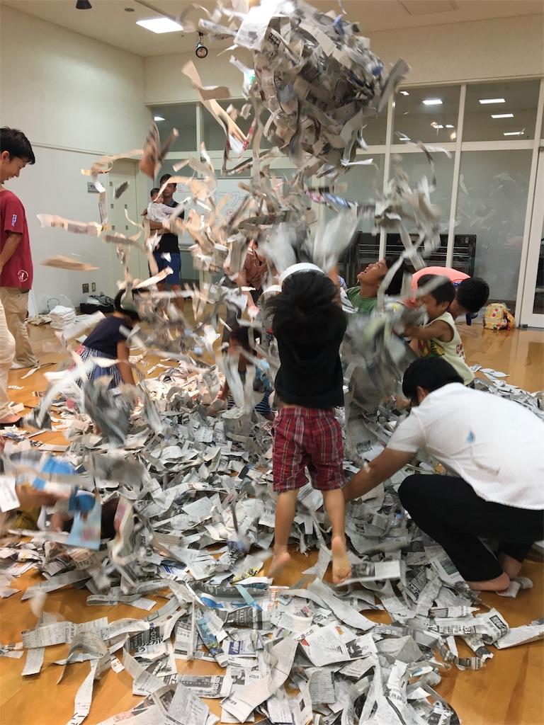 f:id:miyanotakashi:20170829173018j:image