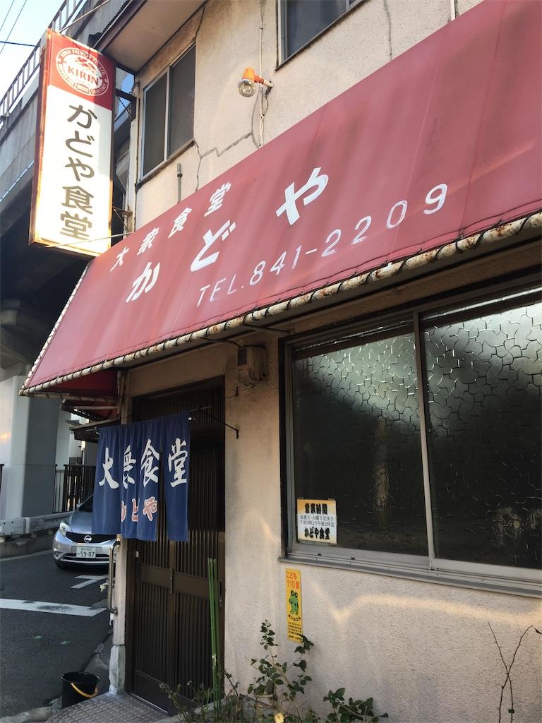 f:id:miyanotakashi:20171031063713j:image