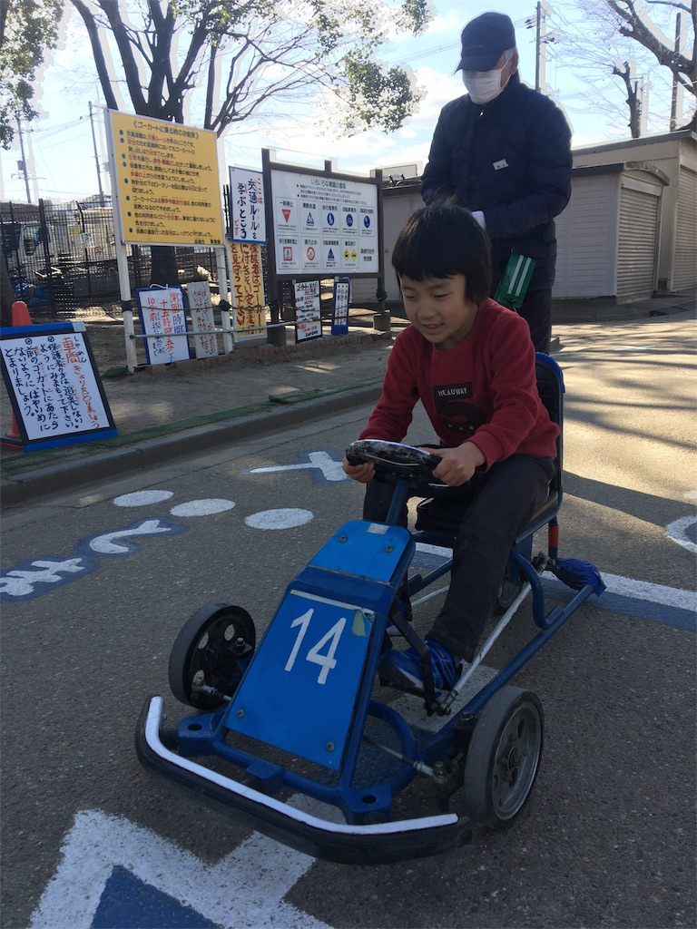f:id:miyanotakashi:20180204173005j:image
