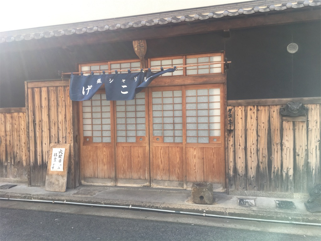 f:id:miyanotakashi:20180205122040j:image