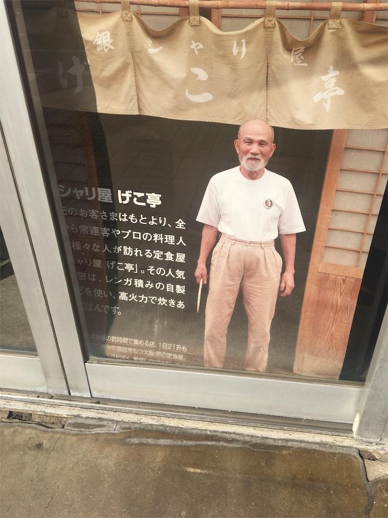 f:id:miyanotakashi:20180205123054j:image