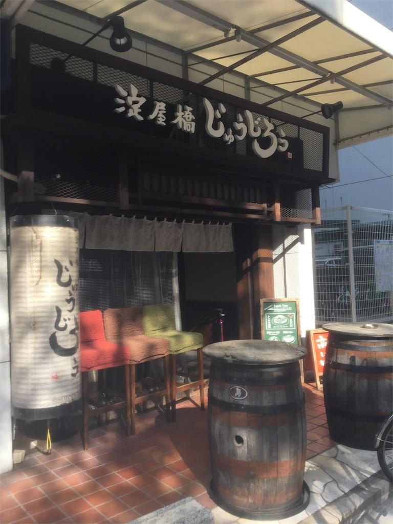 f:id:miyanotakashi:20180205191905j:image
