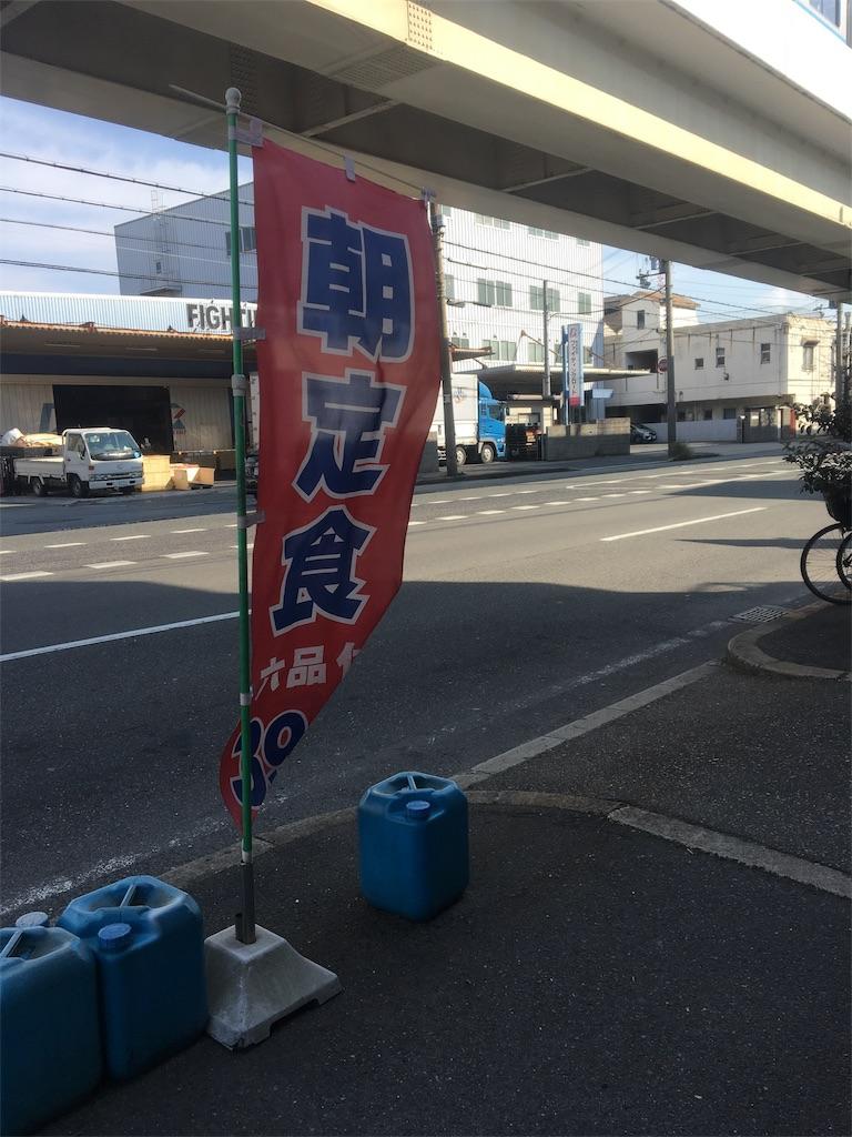 f:id:miyanotakashi:20180208104908j:image