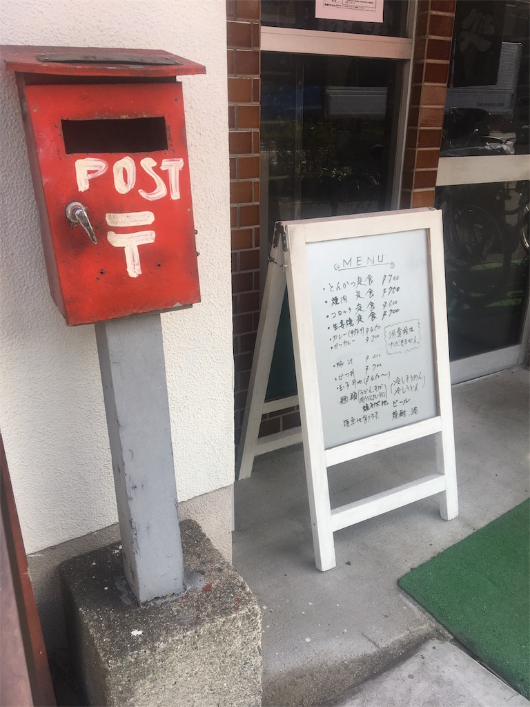 f:id:miyanotakashi:20180209123934j:image