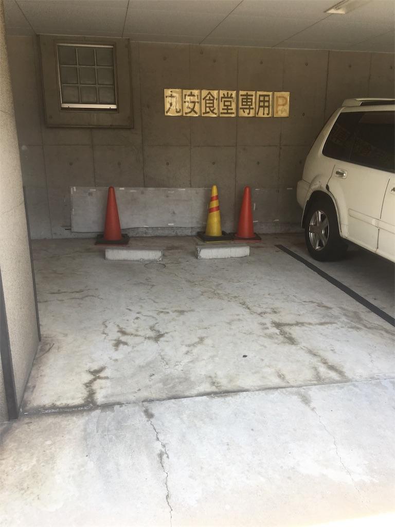 f:id:miyanotakashi:20180209124114j:image