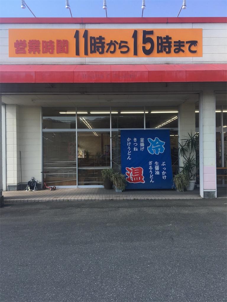 f:id:miyanotakashi:20180215063719j:image