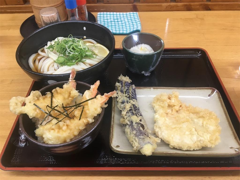 f:id:miyanotakashi:20180215064001j:image
