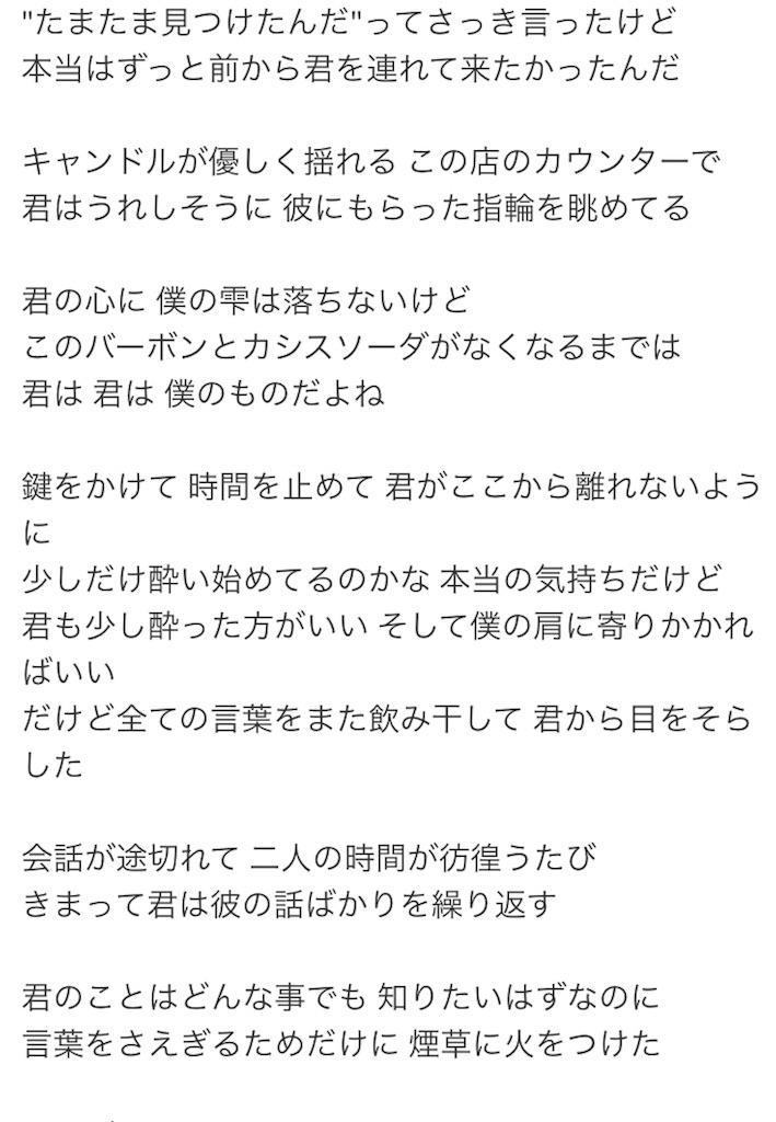 f:id:miyanotakashi:20180216113926j:image