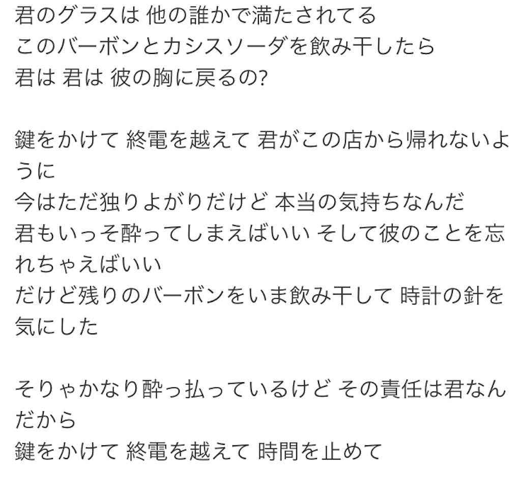 f:id:miyanotakashi:20180216113944j:image