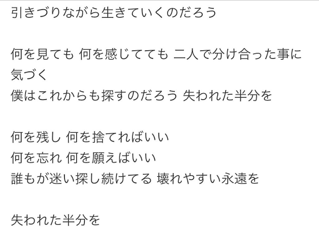 f:id:miyanotakashi:20180216114113j:image