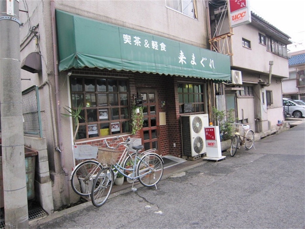 f:id:miyanotakashi:20180216180018j:image