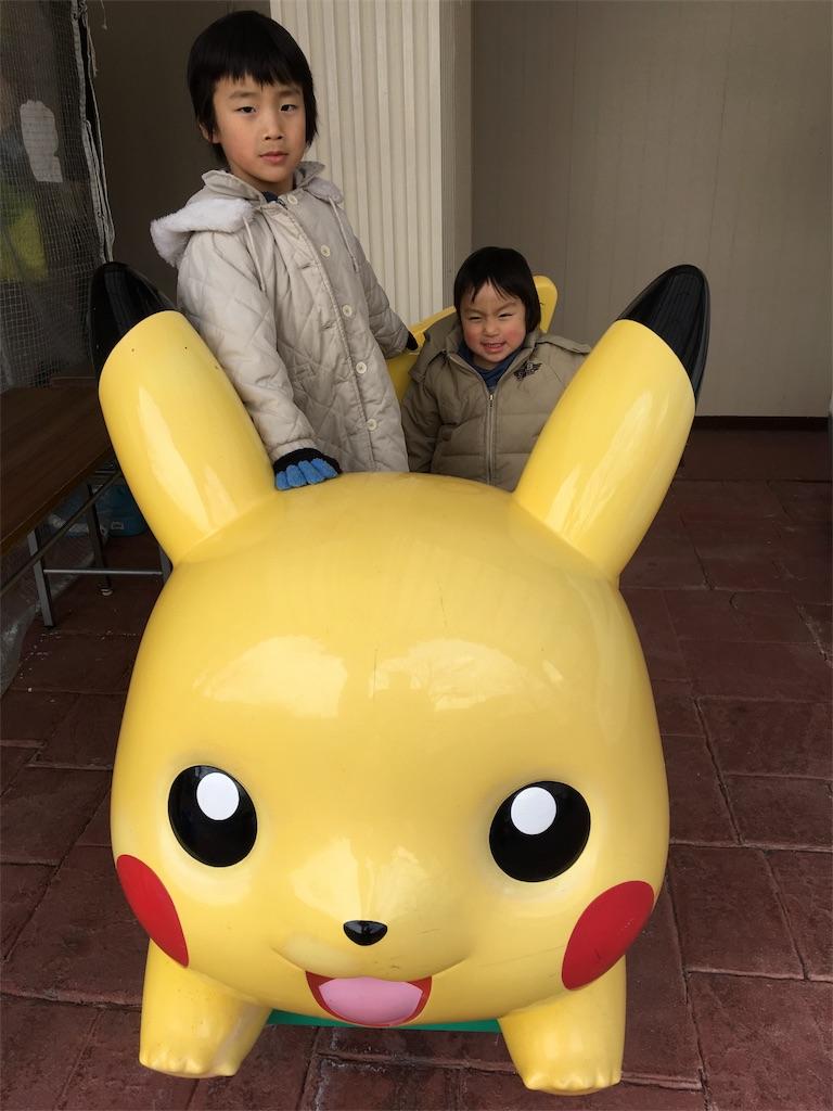 f:id:miyanotakashi:20180221070103j:image