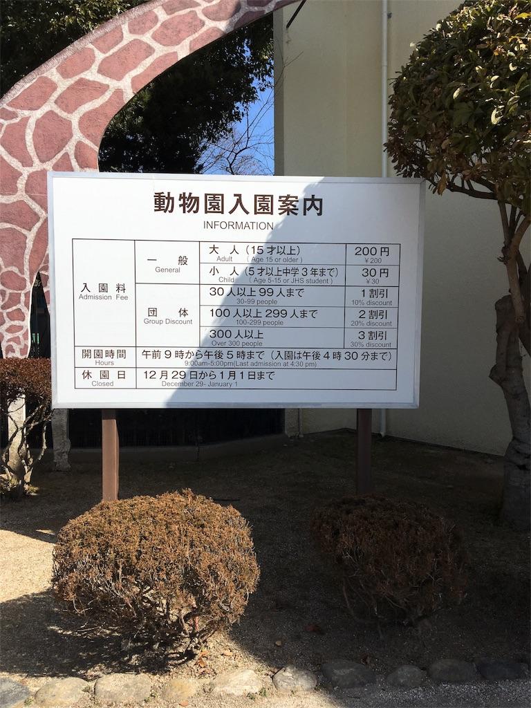 f:id:miyanotakashi:20180221133829j:image