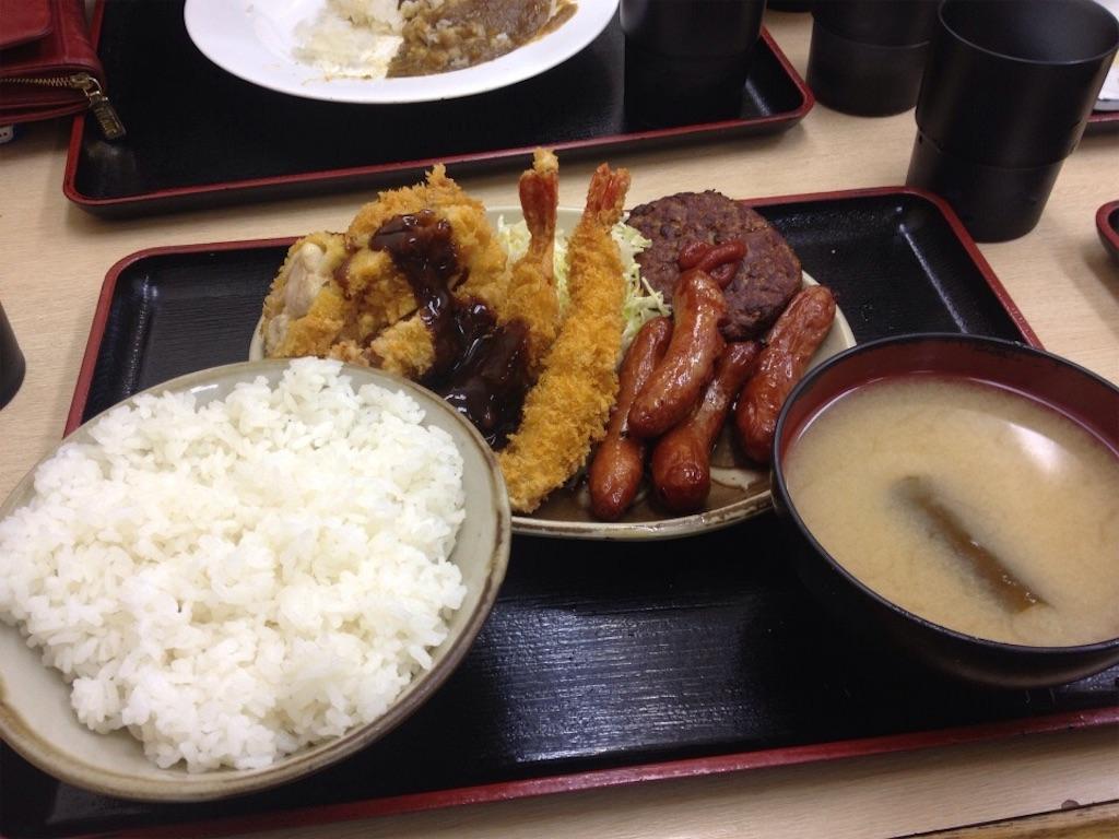 f:id:miyanotakashi:20180222085704j:image