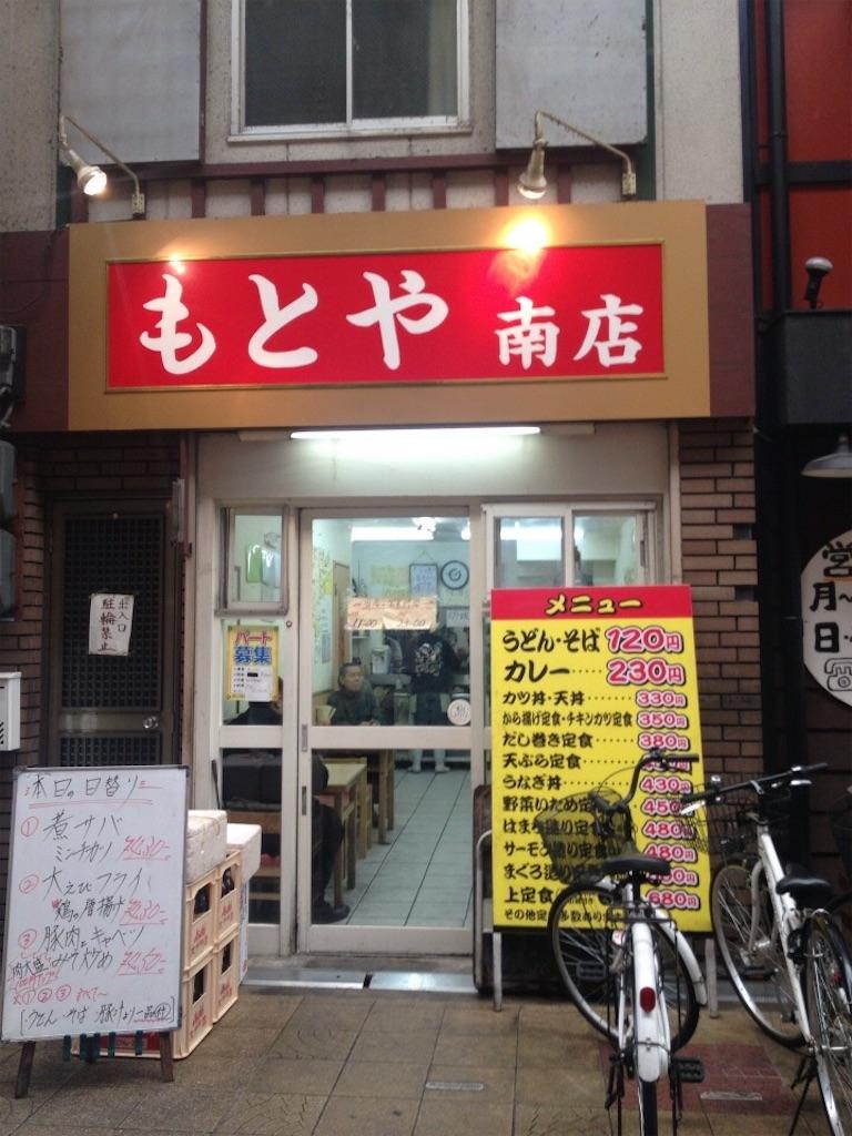 f:id:miyanotakashi:20180222085727j:image