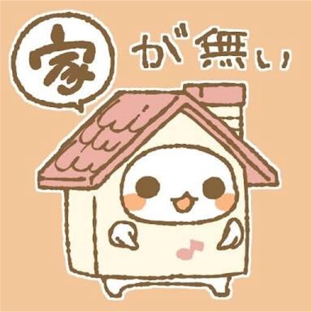 f:id:miyanotakashi:20180223115355j:image