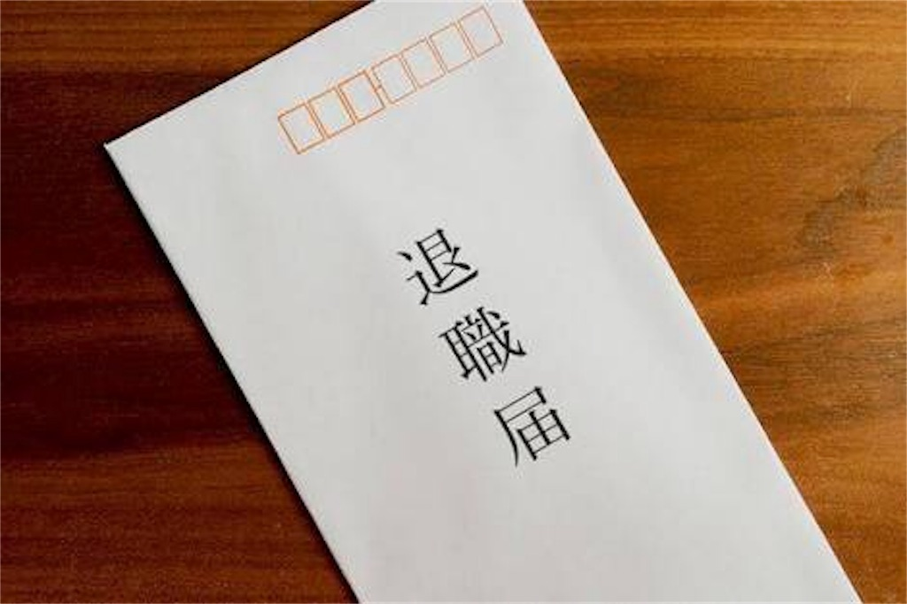 f:id:miyanotakashi:20180223115612j:image