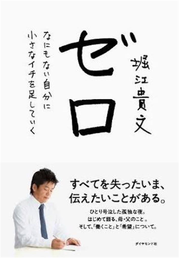 f:id:miyanotakashi:20180223120330j:image