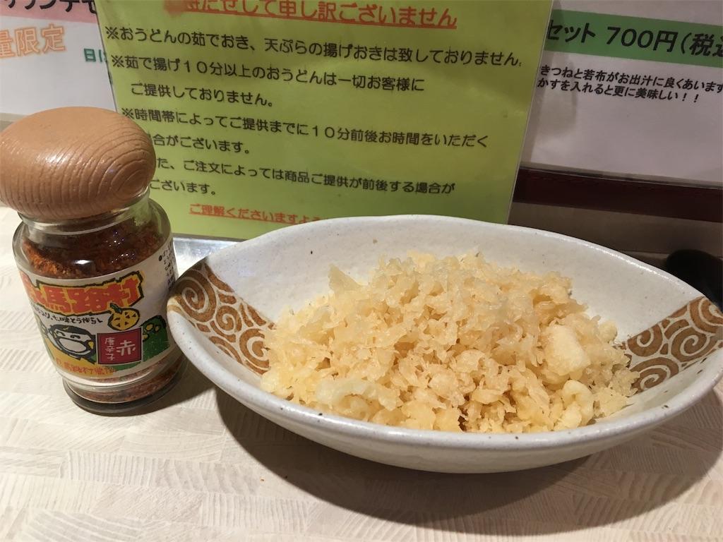 f:id:miyanotakashi:20180227062307j:image