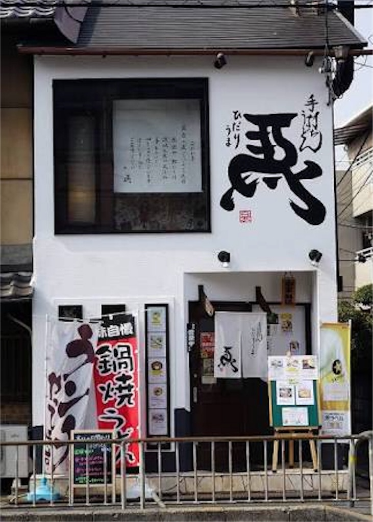 f:id:miyanotakashi:20180227063850j:image