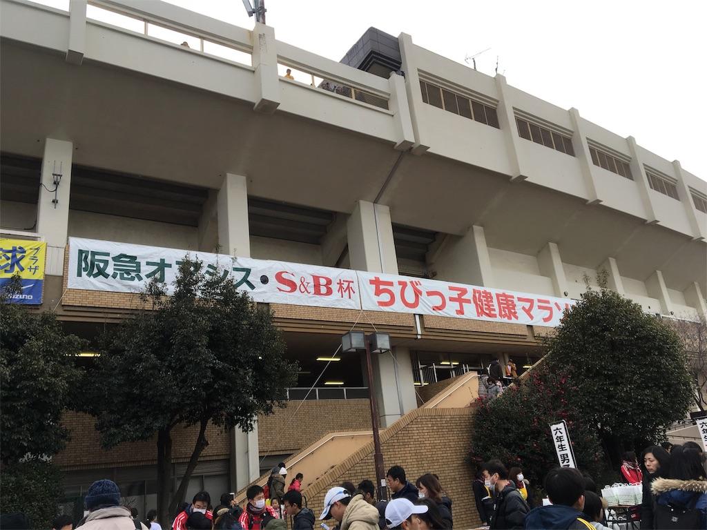 f:id:miyanotakashi:20180228062629j:image