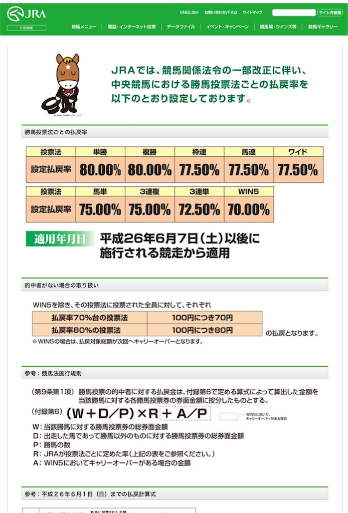 f:id:miyanotakashi:20180305063436j:image