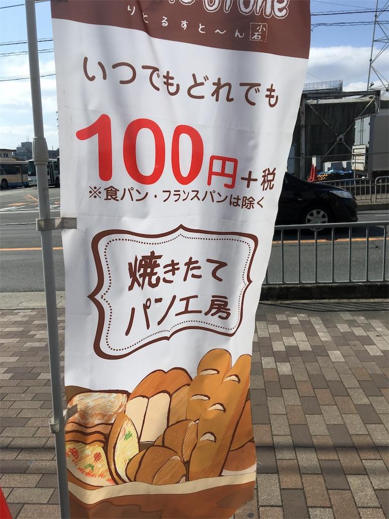 f:id:miyanotakashi:20180305064410j:image