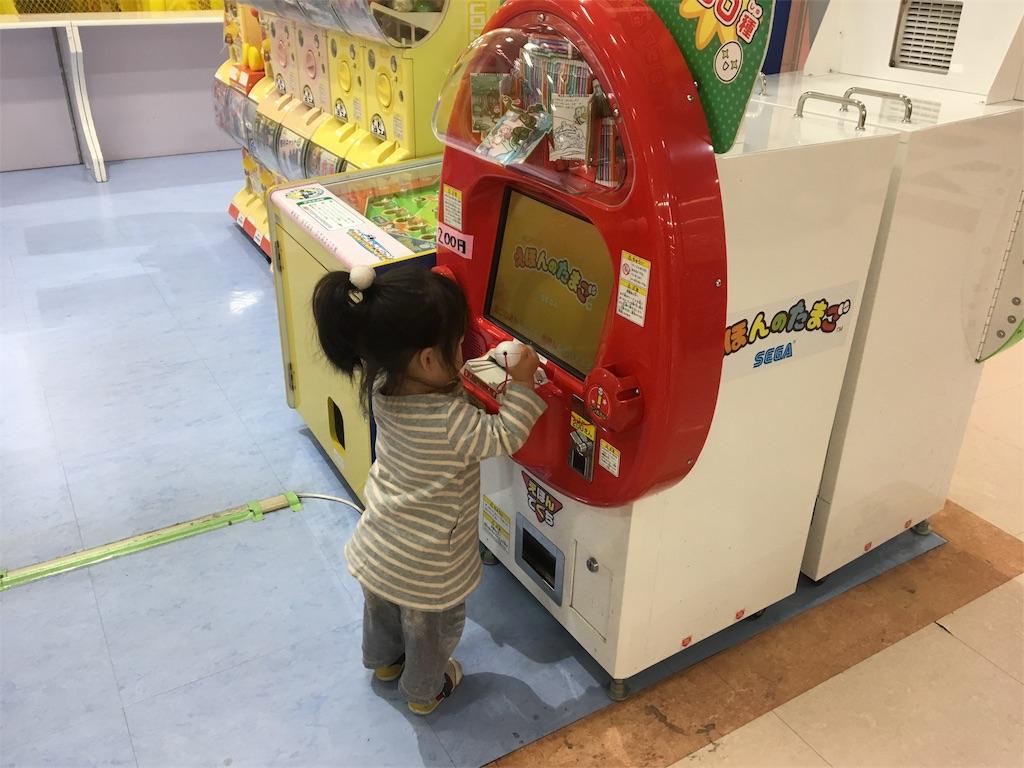 f:id:miyanotakashi:20180306064934j:image