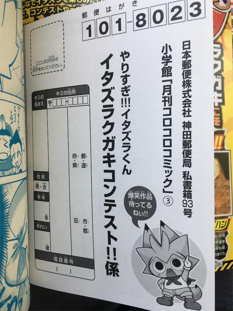 f:id:miyanotakashi:20180307112204j:image