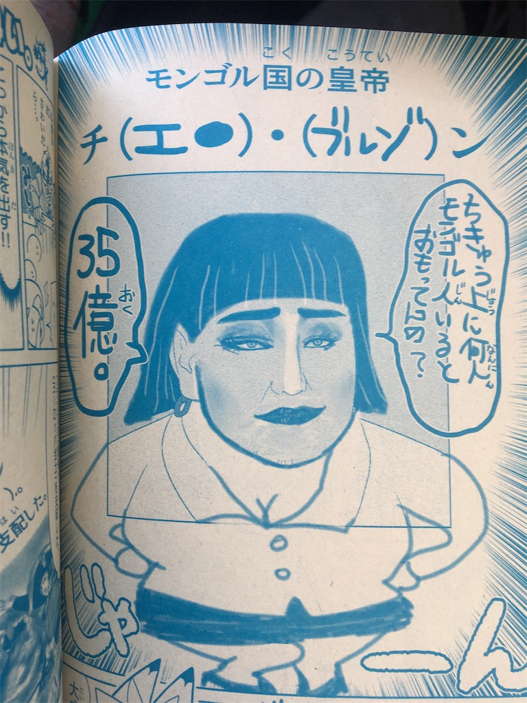 f:id:miyanotakashi:20180307112525j:image