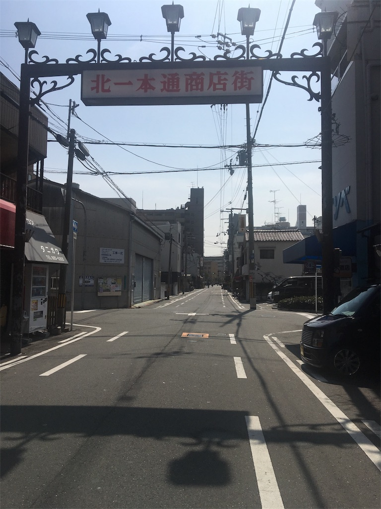 f:id:miyanotakashi:20180312121135j:image