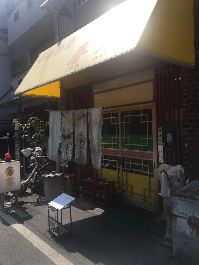 f:id:miyanotakashi:20180312121219j:image