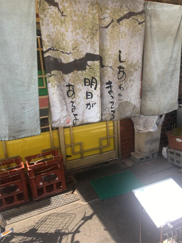 f:id:miyanotakashi:20180312121336j:image