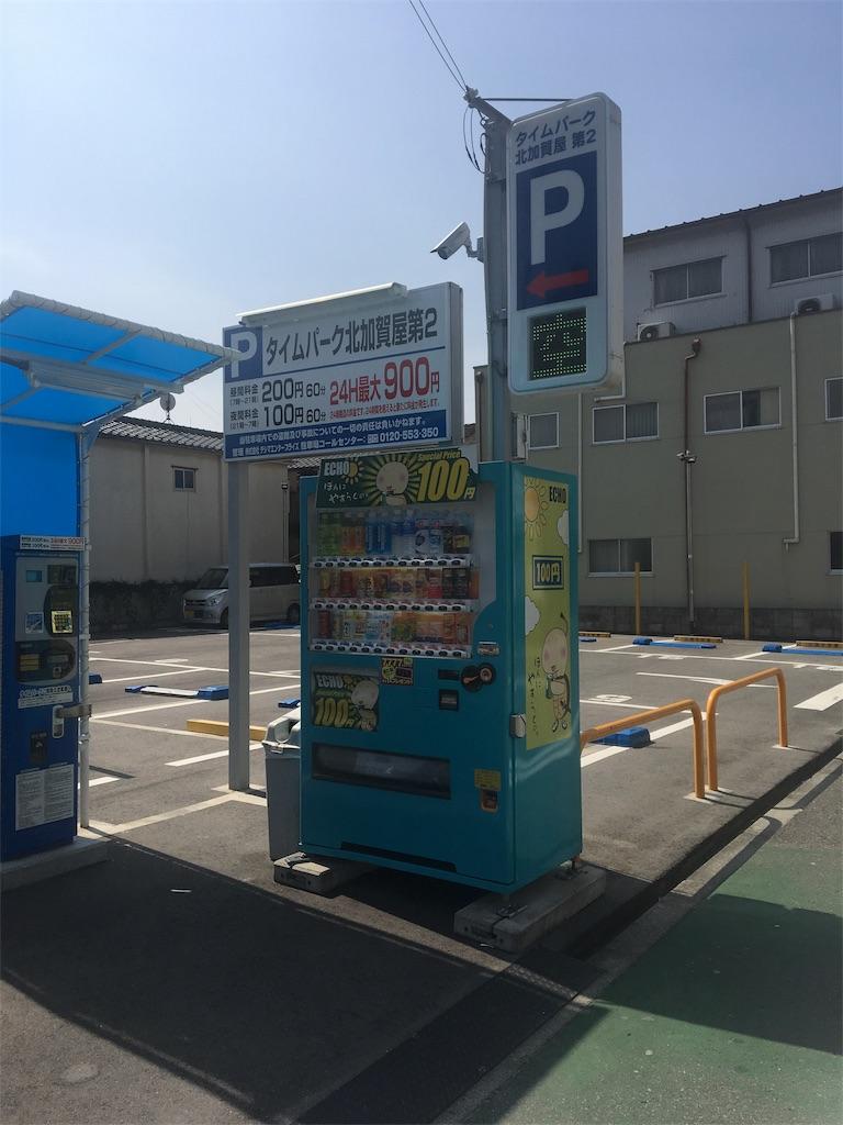 f:id:miyanotakashi:20180312122203j:image