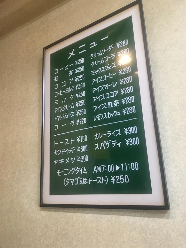 f:id:miyanotakashi:20180314131808j:image