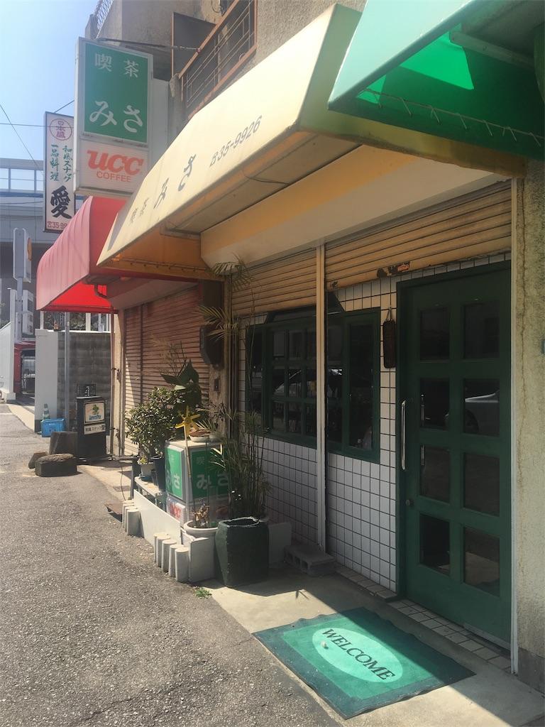 f:id:miyanotakashi:20180314132611j:image