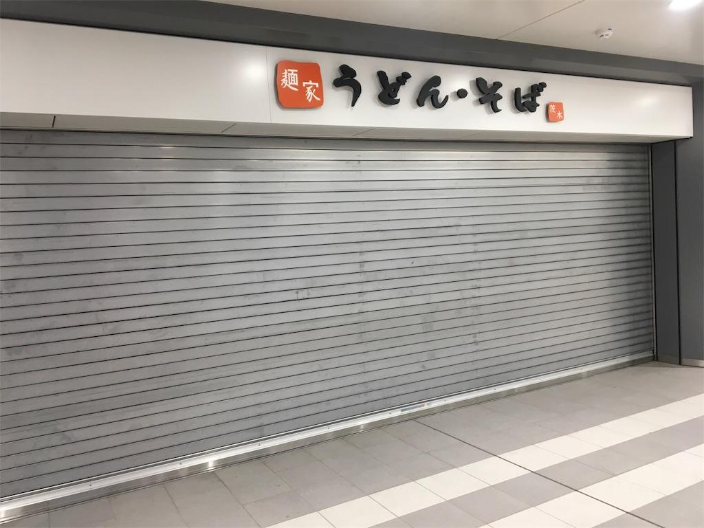 f:id:miyanotakashi:20180317062848j:image