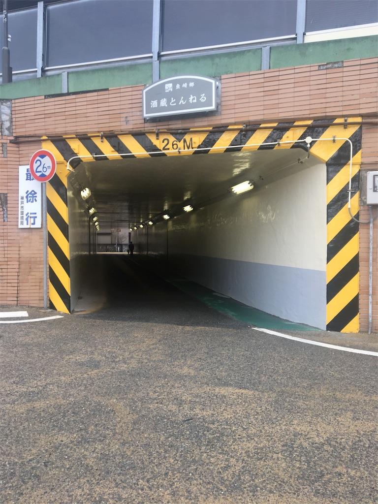 f:id:miyanotakashi:20180317173712j:image