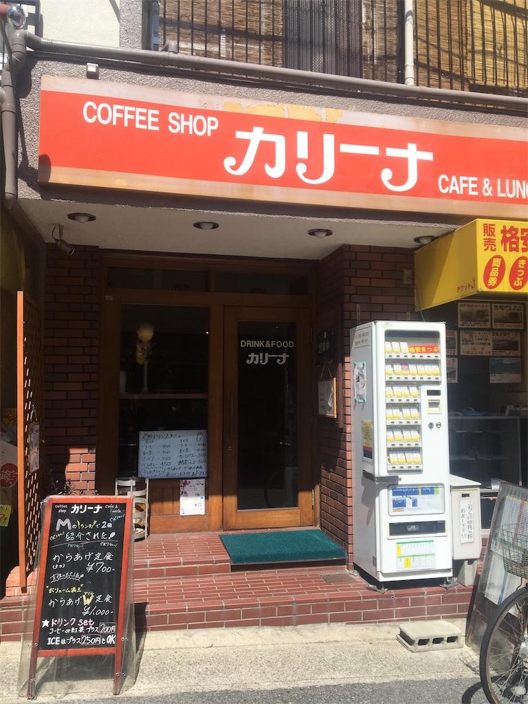f:id:miyanotakashi:20180317173944j:image