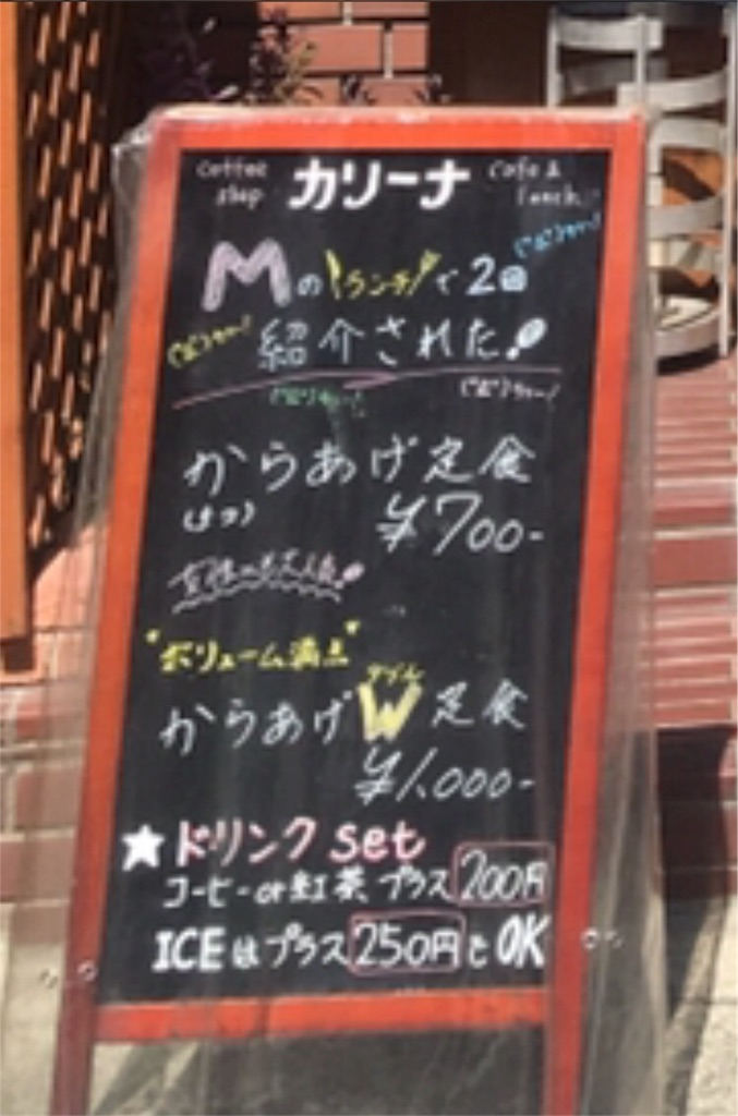 f:id:miyanotakashi:20180317175242j:image