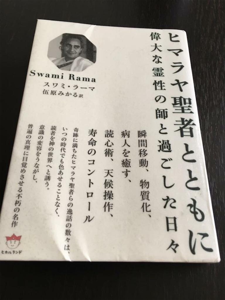 f:id:miyanotakashi:20180321072501j:image