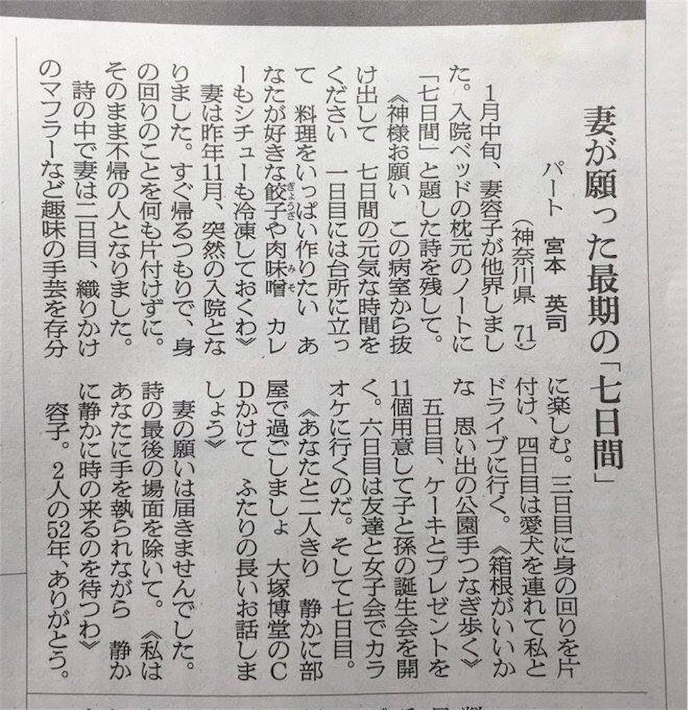 f:id:miyanotakashi:20180321205230j:image