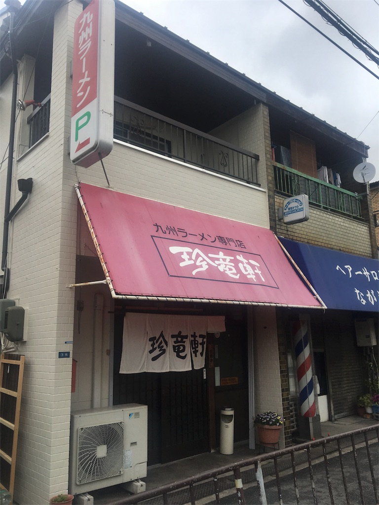 f:id:miyanotakashi:20180326173550j:image